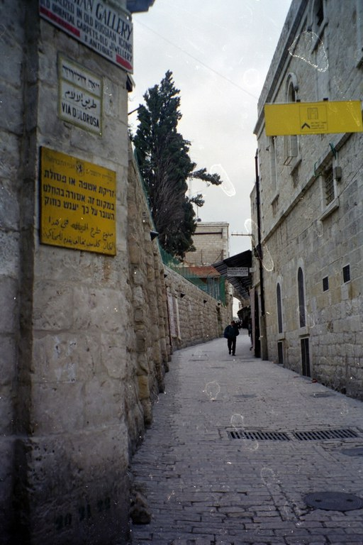 Israel2000_ViaDolorosa.jpg