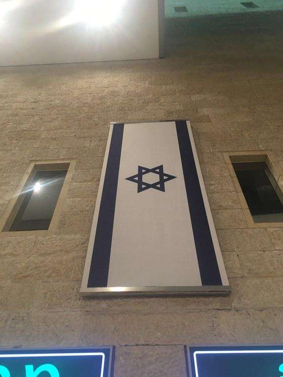 Pele20190327_drapeau_Israel.JPG